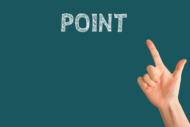 黒板に書かれたポイントの文字と指をさす手